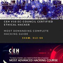 کتاب مباحث امنیت CEH CERTIFIED ETHICAL HACKER