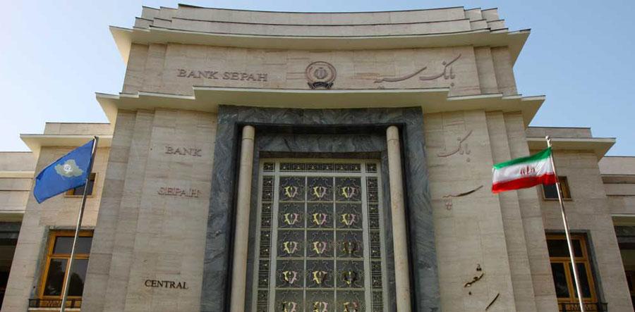 مراقب باشید اپلیکیشن بانک را از کجا دانلود میکنید!